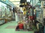 pasar ghazza