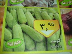 zucchini in booklet