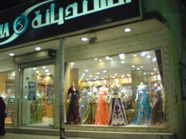 Larangan Penjual Pria di Toko-Toko Lingerie Arab Saudi Mulai Diberlakukan  Hari Kamis Ini  ee1c37f00c